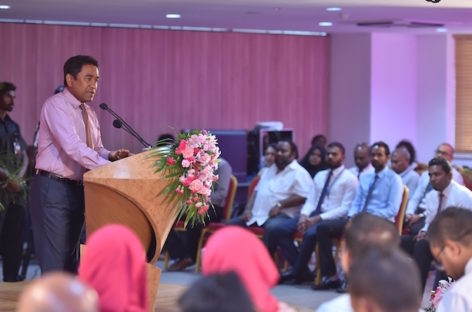 President Yameen on hate speech and limits of free expression