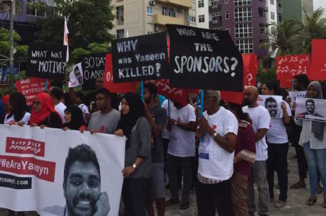 Police block march for murdered blogger