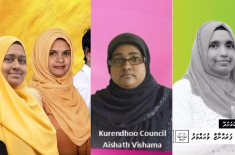 Female candidates win majorities on four island councils