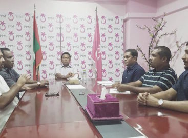 Yameen meets PPM leadership amid growing rift among lawmakers