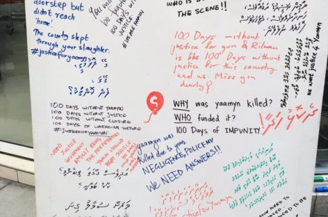 Family and friends mark 100 days since Yameen Rasheed's murder