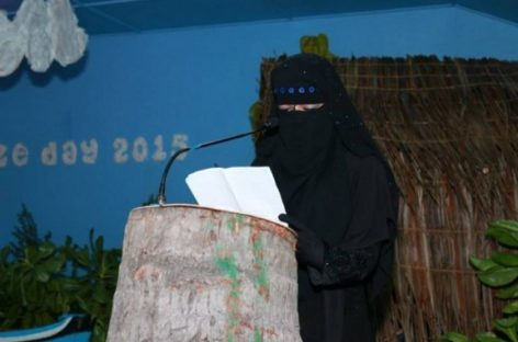 Teacher sacked for wearing niqab