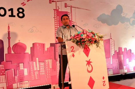 'The cash that entered my house was not halal': Yameen