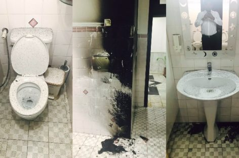 Parliament sitting cancelled after toilet fire