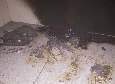Parliament restroom catches fire again