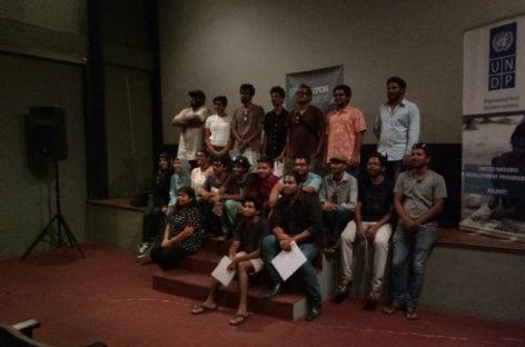 Short films aim for big change