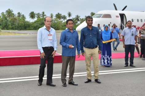 President opens expanded Kooddoo airport and new resort