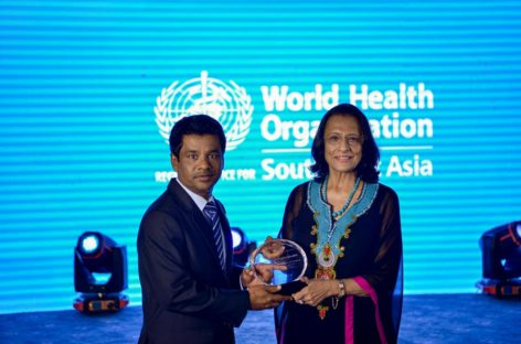 Maldives conferred WHO Excellence in Public Health award