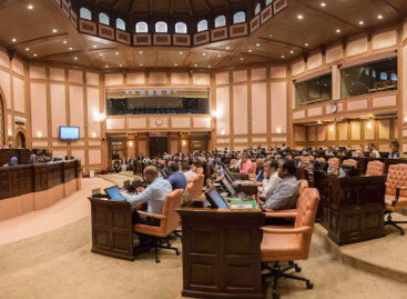 Majlis approves supplementary budget