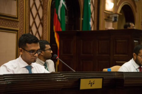 Record MVR28bn budget proposed for 2018