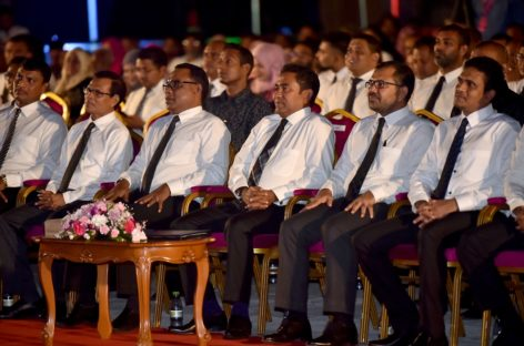 Nasheed vilified at PPM Victory Day rally