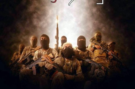 Maldivian 'jihadi training' video released