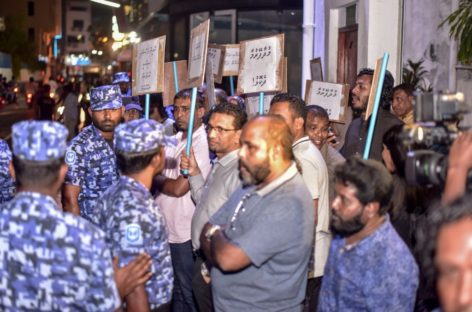 Special Ops disperse opposition protesters