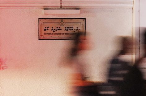 Maldives wants foreign help to investigate judges