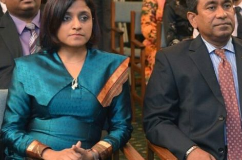 Dunya Maumoon resigns as state health minister
