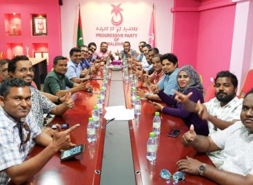 Government undeterred by Supreme Court ruling, says PPM
