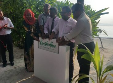 Pilot 'tourist village' project launched in Kaashidhoo