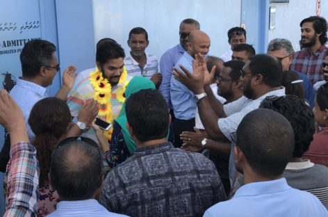 MDP leaders released from detention under emergency powers