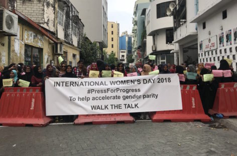 Police block opposition Women's Day march