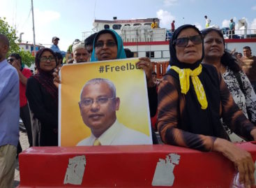 Opposition parliament leader remanded for nine days