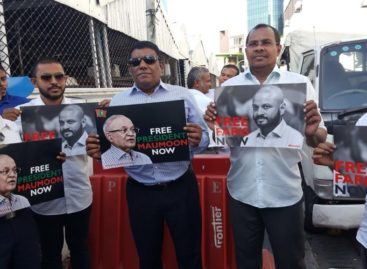 Gayoom and son deny fresh coup accusations