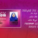 President's re-election campaign seeks volunteers