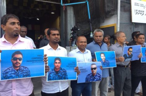 Charges raised against detained Special Ops police
