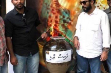Sangu TV pays off defamation fine
