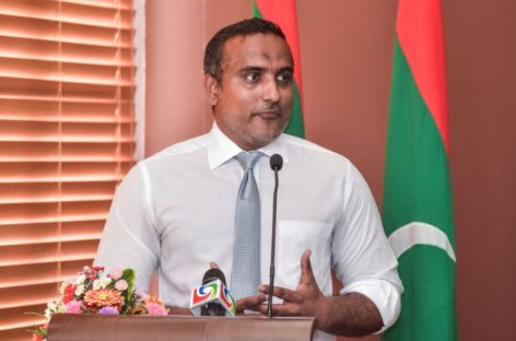 Anti-graft body seeks prosecution of ex-WAMCO boss