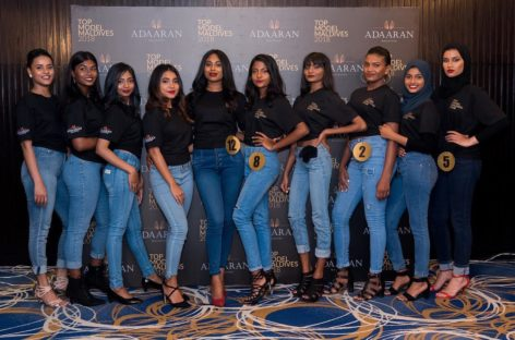 'Indecent' model show under investigation by Islamic ministry