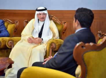 OIC could be observer in presidential polls