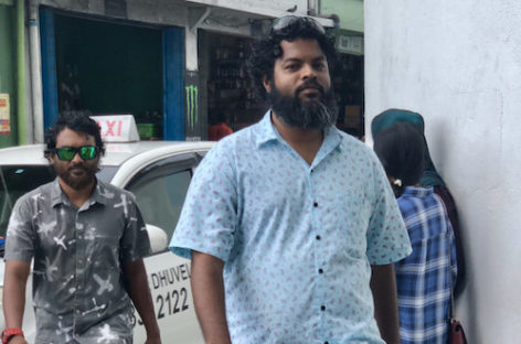 Expert explains DNA evidence in Rilwan abduction trial