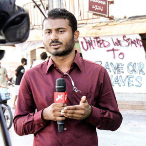 Mohamed Wisam profile photo