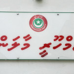 JP challenges flag ban at court