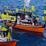 MDP hopes to exploit Yameen's shaky hold on power on Nov 27