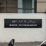 Foreign ministry to host temporary UK visa application centre