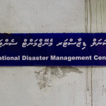Food supplies reach Makunudhoo ending shortage
