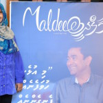 First Lady plans symposium to launch Yameen's re-election campaign