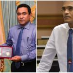 Police chief, majority leader abruptly depart Maldives