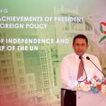 President Yameen's speech on 50 years of UN membership