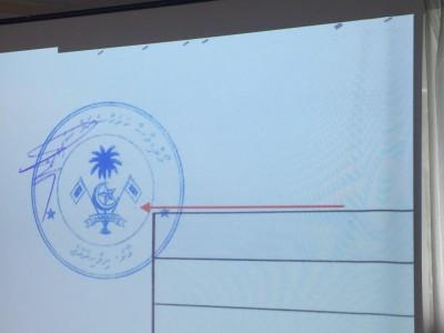 Nasheed house arrest transfer document