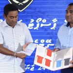Maldives unveils new e-passports