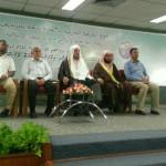 Saudi Arabian NGO begins workshop for Maldives Imams