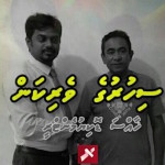 Maldives bans Raajje TV documentary on 'president's sorcerer'
