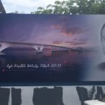 The cult of Yameen