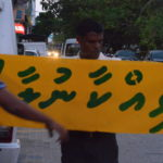 MDP meeting hall raided for third time ahead of Saudi king's visit