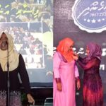 Maldives celebrates International Women's Day