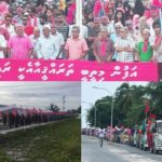 PPM rallies support for government