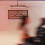 Maldives Supreme Court to handpick judges for orders
