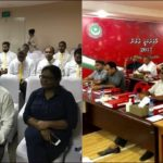 MDP and JP announce national congress meetings
